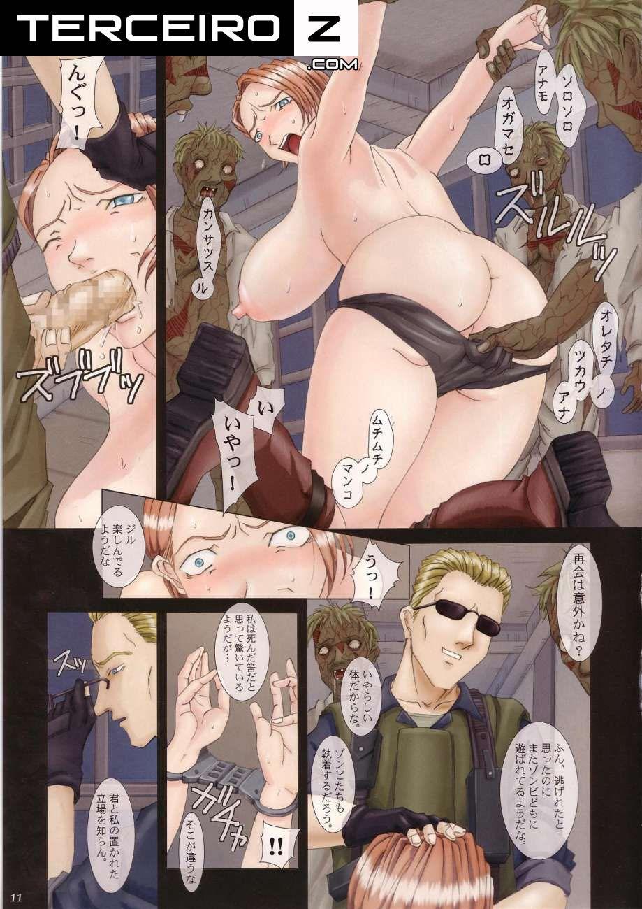 Resident Evil - Hentai com muita putaria com zumbis
